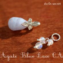 AGATE BLUE LACE Ag チャーム/ネックレス