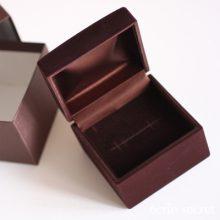 Chocolat ボックス