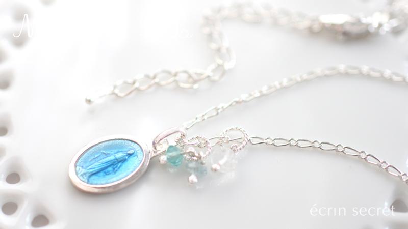 奇跡のメダイ+天然石チャームのネックレス Silver925