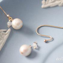 perles221bo--7