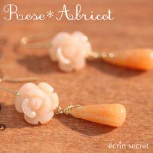 Rose*Abricot ピアス